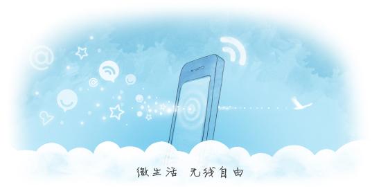 [Resim: wireless.jpg?version=201404190248]